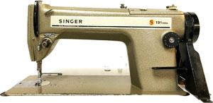 Singer 191 & 291U & 391A Parts