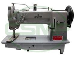 Durkopp Adler 67 Sewing Machine Parts