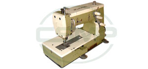 Rimoldi 263 Sewing Machine Parts