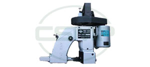 Yao Han N600A Bagstitcher Parts